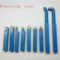 Lathe Turning Tool 9pcs 12x12 Combination